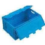cutie/naveta pliabila din plastic FSCL6430-1606