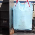 ISTA - ASTM Horizontal Impact Test of a Flexible Bulk Bag
